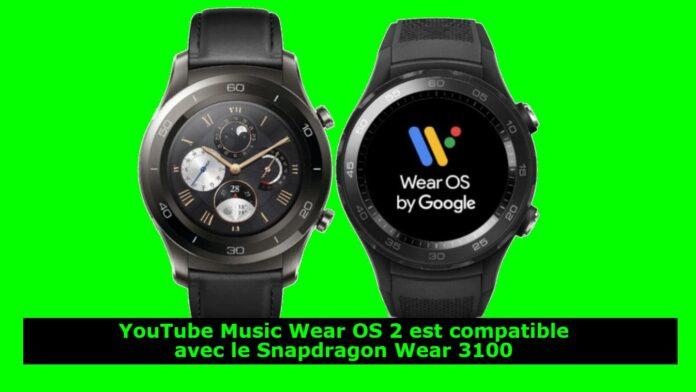 YouTube Music Wear OS 2 est compatible avec le Snapdragon Wear 3100